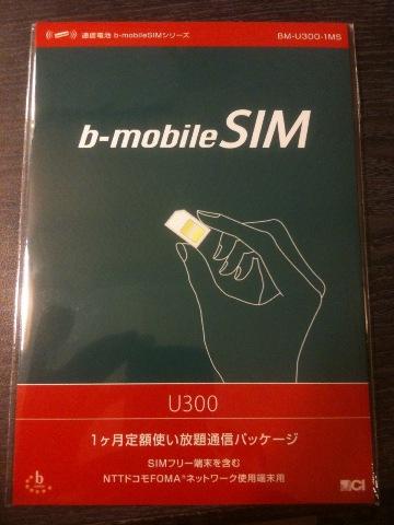 b-mobile.JPG