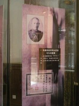 DSCN7461.JPG