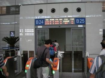 DSCN8395.JPG