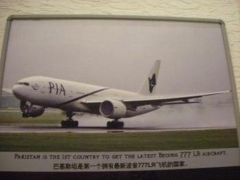 DSCN9119.JPG