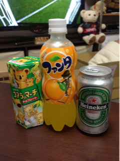 iphone/image-20140619044738.png